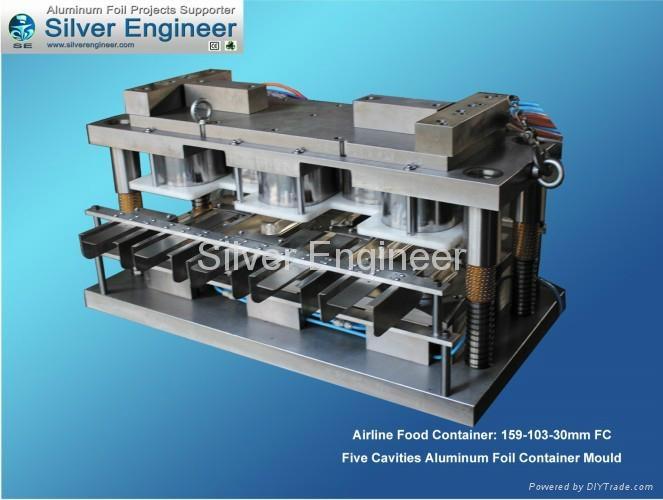 铝箔容器生产项目 5
