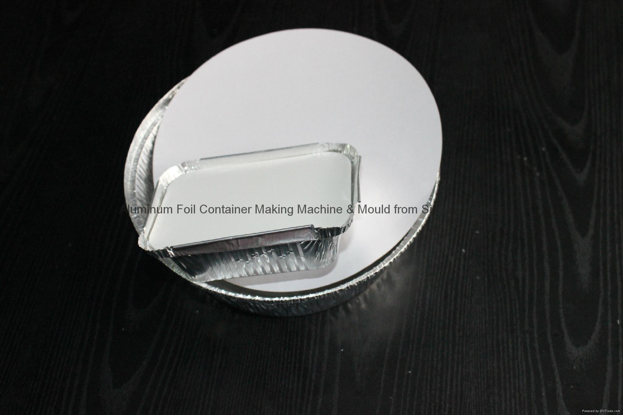 铝箔餐盒纸盖 8