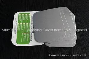 Aluminum Foil Laminated Paper Lid 8