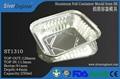 1310 铝箔餐盒模具 6