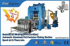 Aluminum foil boxes production equipment