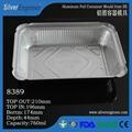鋁箔餐盒模具8389
