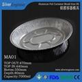 Aluminum Foil Container Mould MA01