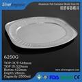铝箔餐盒模具6250G 3