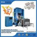 Smart Aluminium Foil Container Making Machine 110Ton