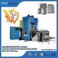 Smart Aluminum Foil Container Making Machine 80Ton