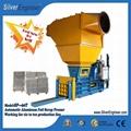 Automatic PLC Control Scrap Presser( Baler)