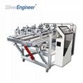 Aluminum Foil Container Machine 2