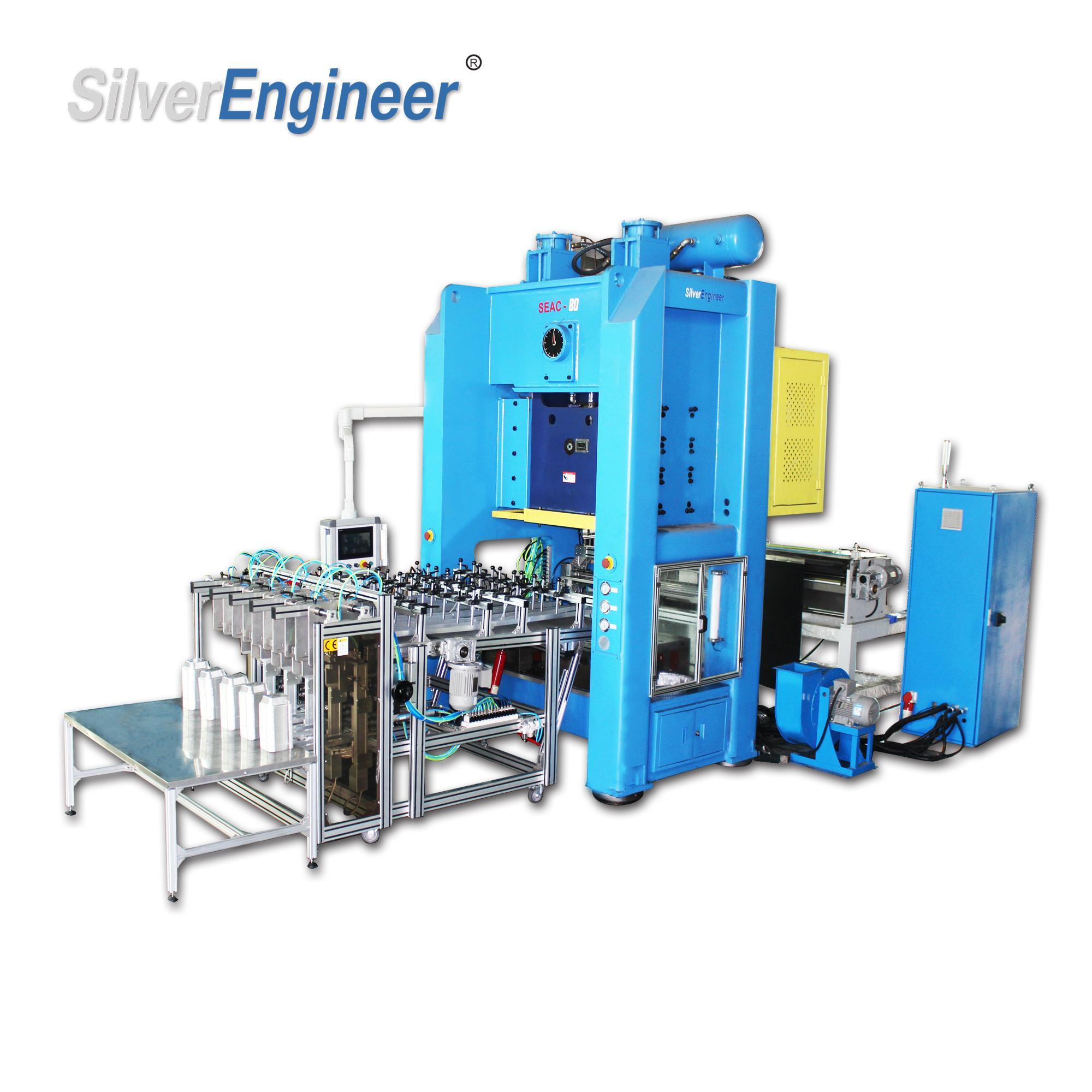Smart Aluminum Foil Container Machine H Type 80Ton 2