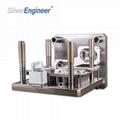 鋁箔餐盒生產線 2
