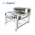 自動鋁箔容器生產線