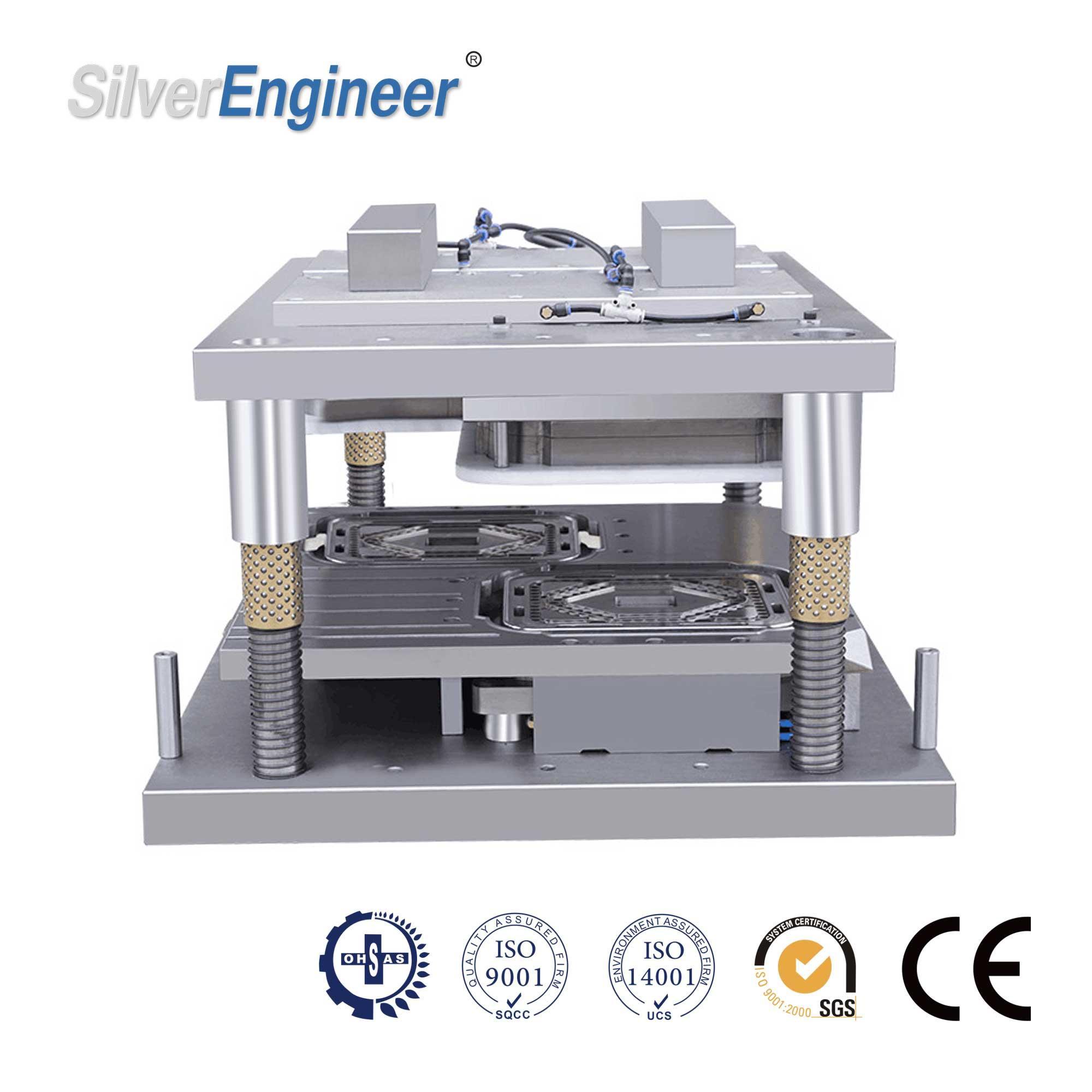 一次性铝箔锡纸容器模具 6
