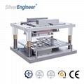 鋁箔容器生產項目 2