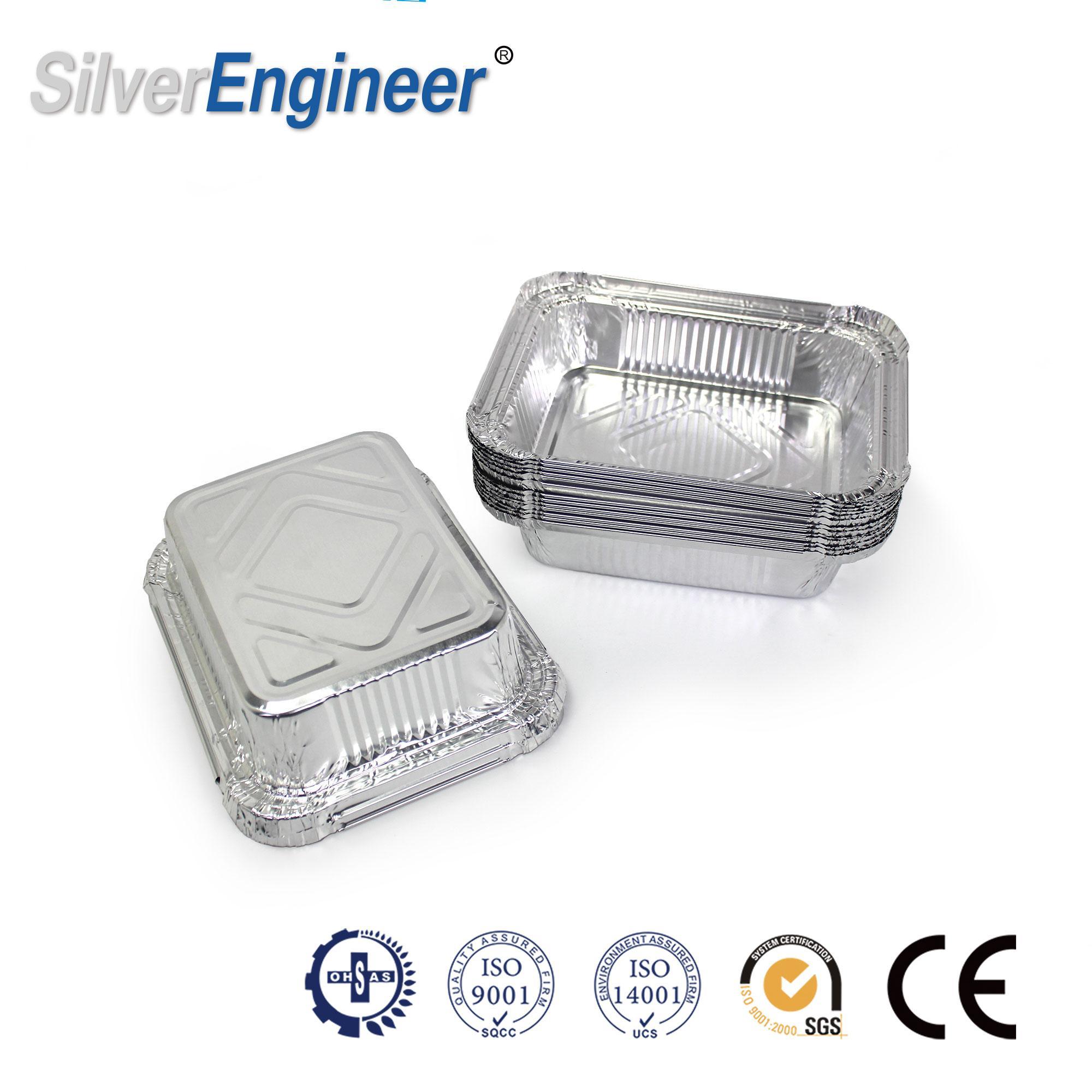 450ml铝箔餐盒模具 6