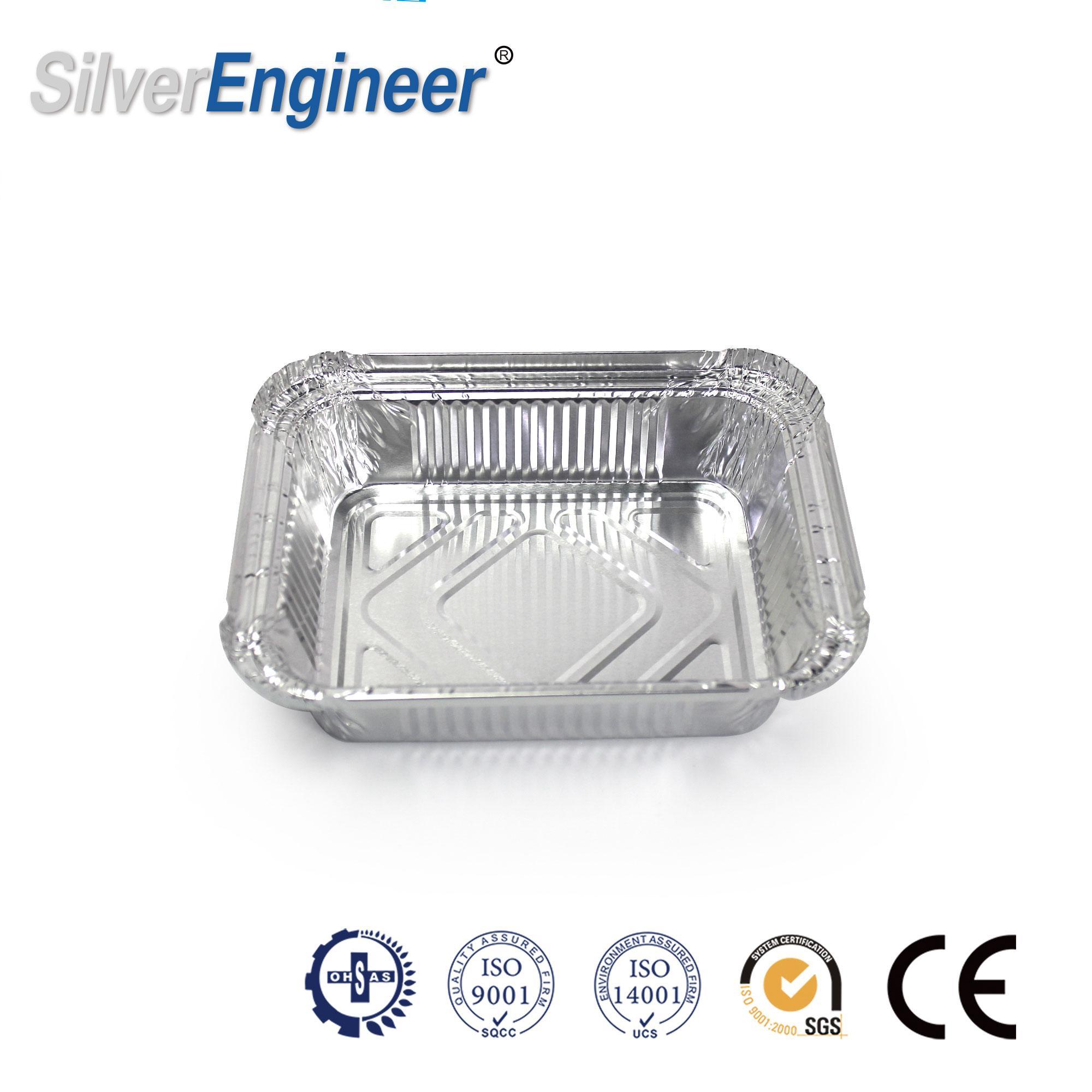 450ml铝箔餐盒模具 7