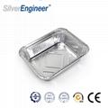 450ml铝箔餐盒模具 8