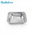 450ml铝箔餐盒模具 9