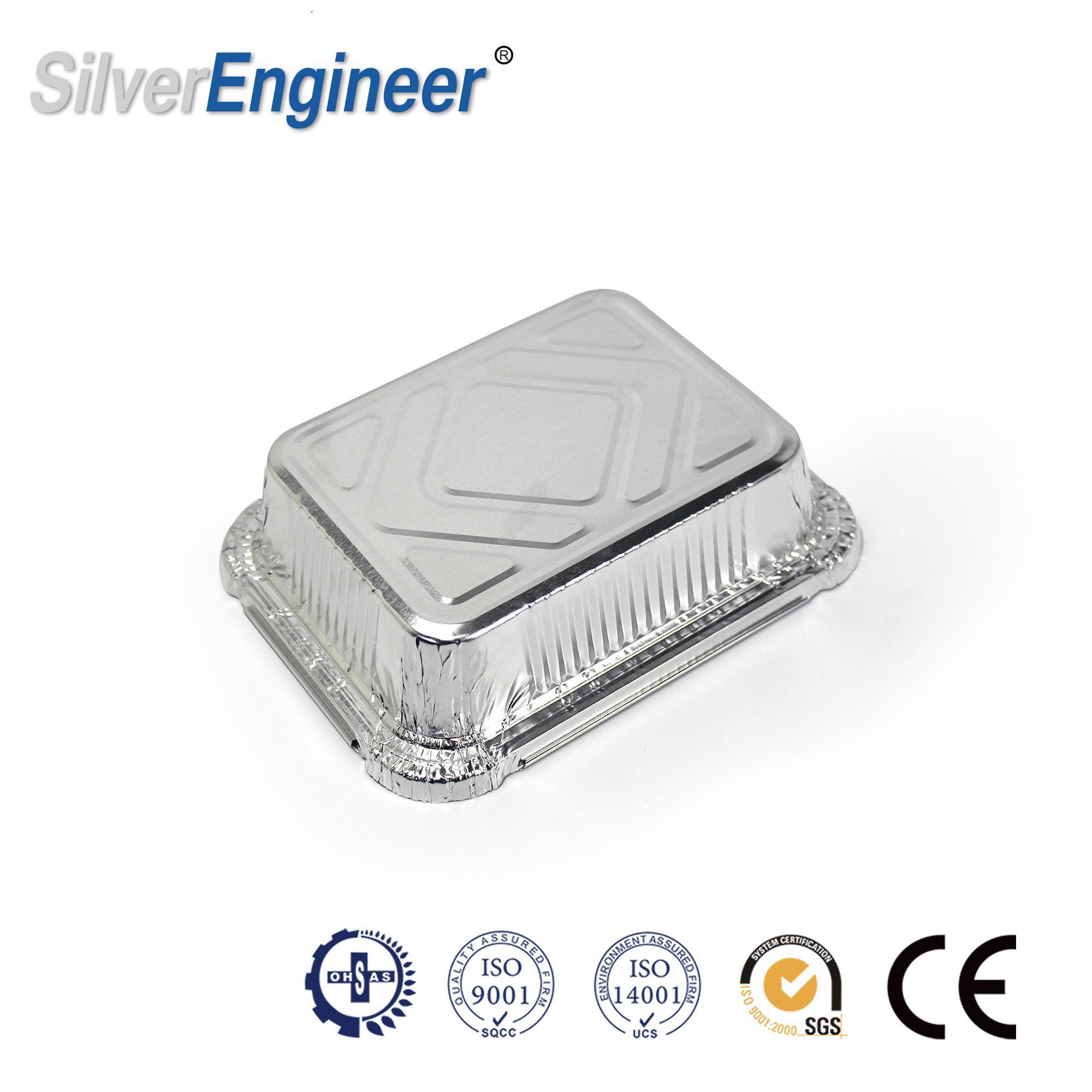 450ml铝箔餐盒模具 10