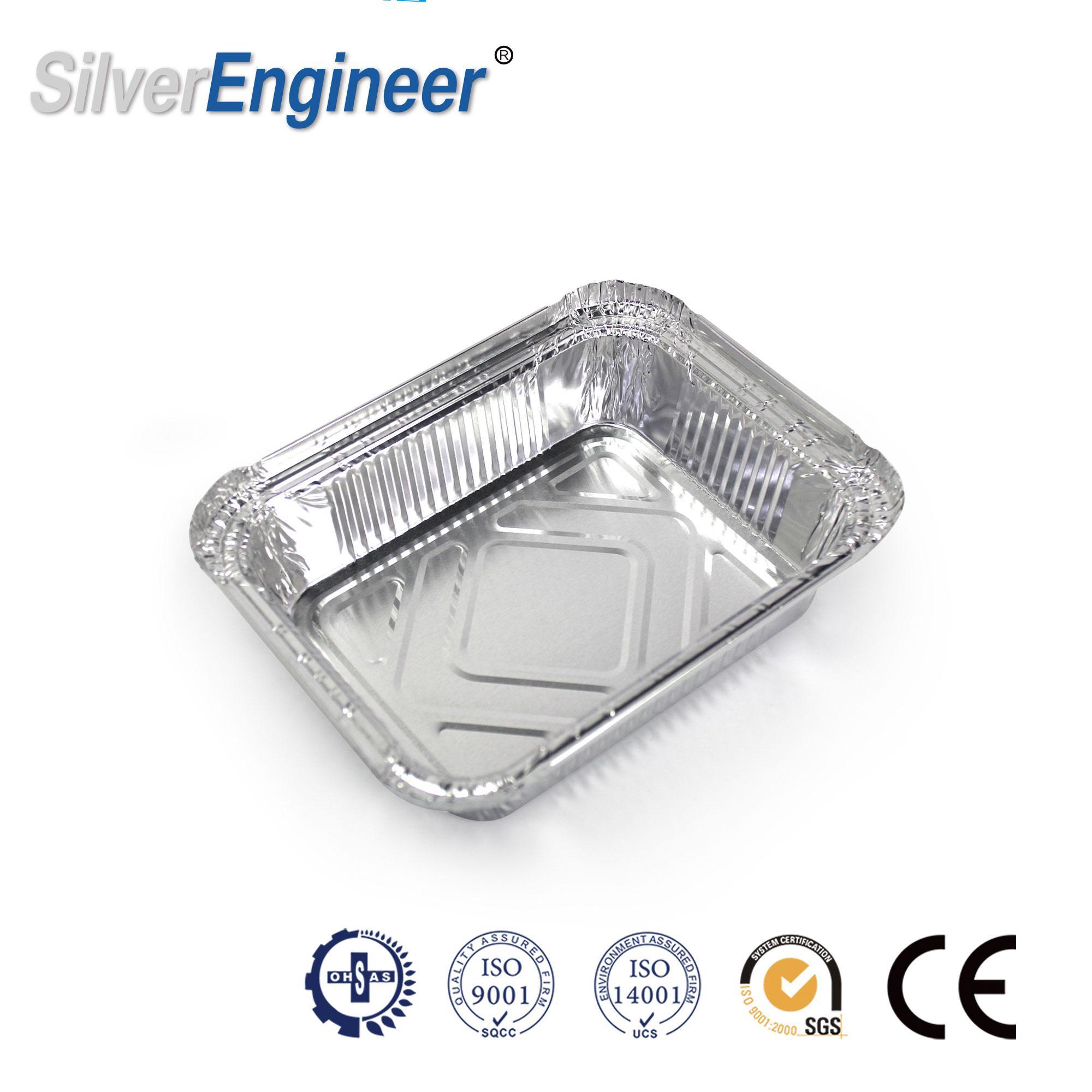 铝箔餐盒模具 9
