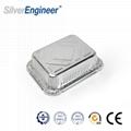 铝箔餐盒模具 11