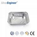 1512铝箔餐盒模具 8