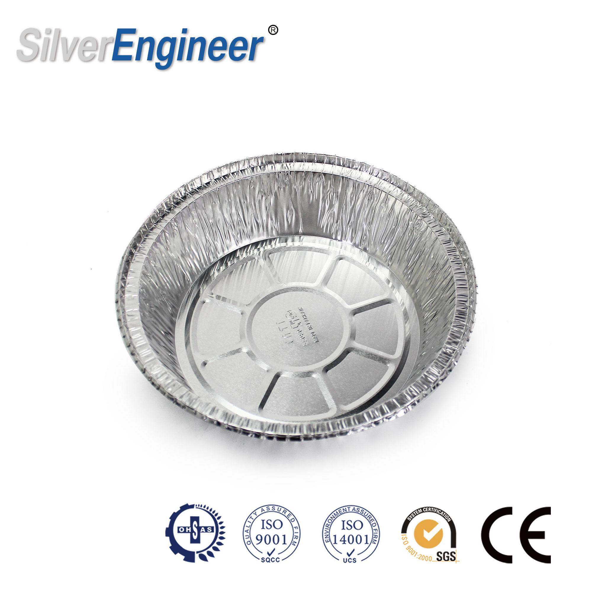 铝箔圆盘系列 4