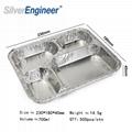 铝箔餐盒模具,4格模具 4