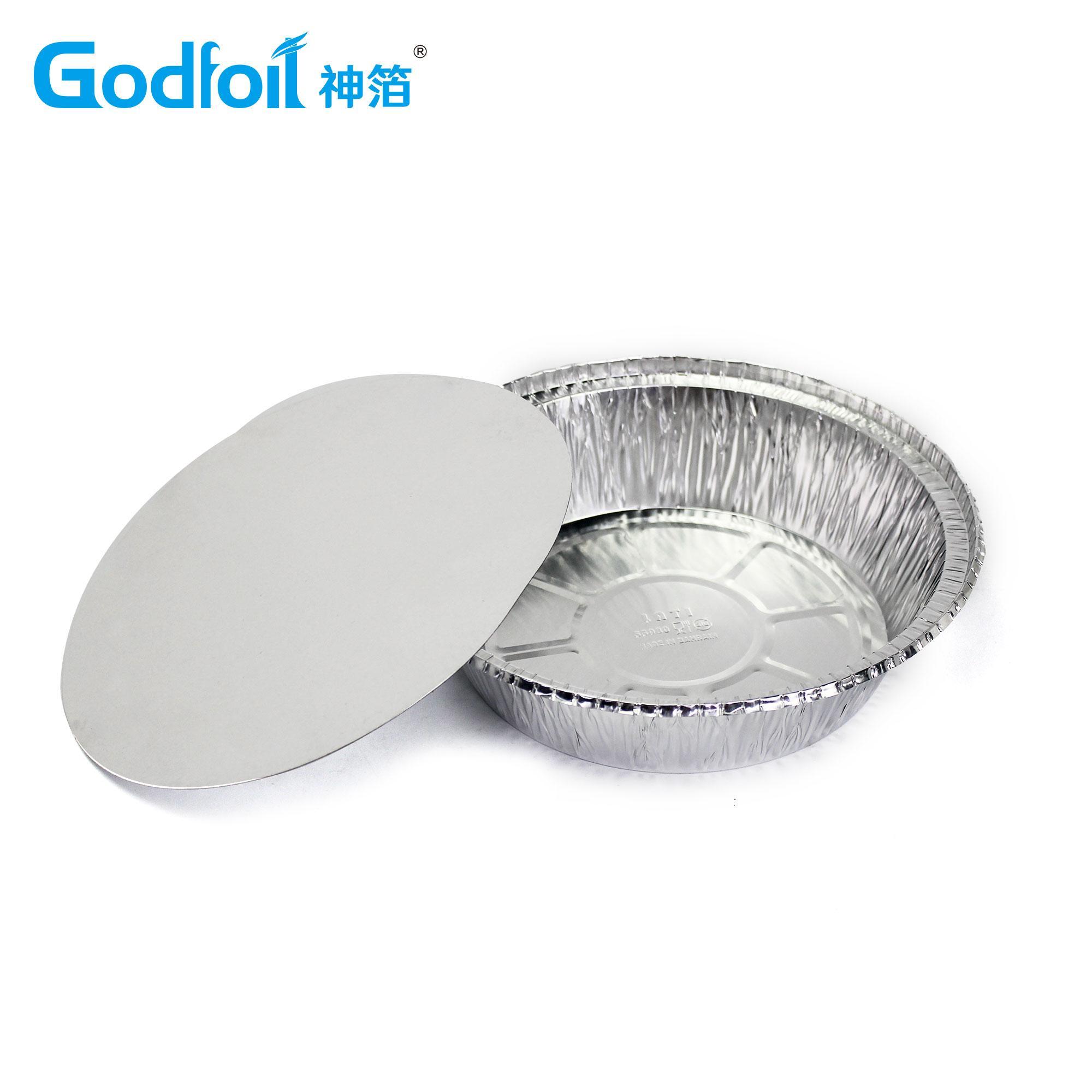 铝箔容器模具 pai pan 12
