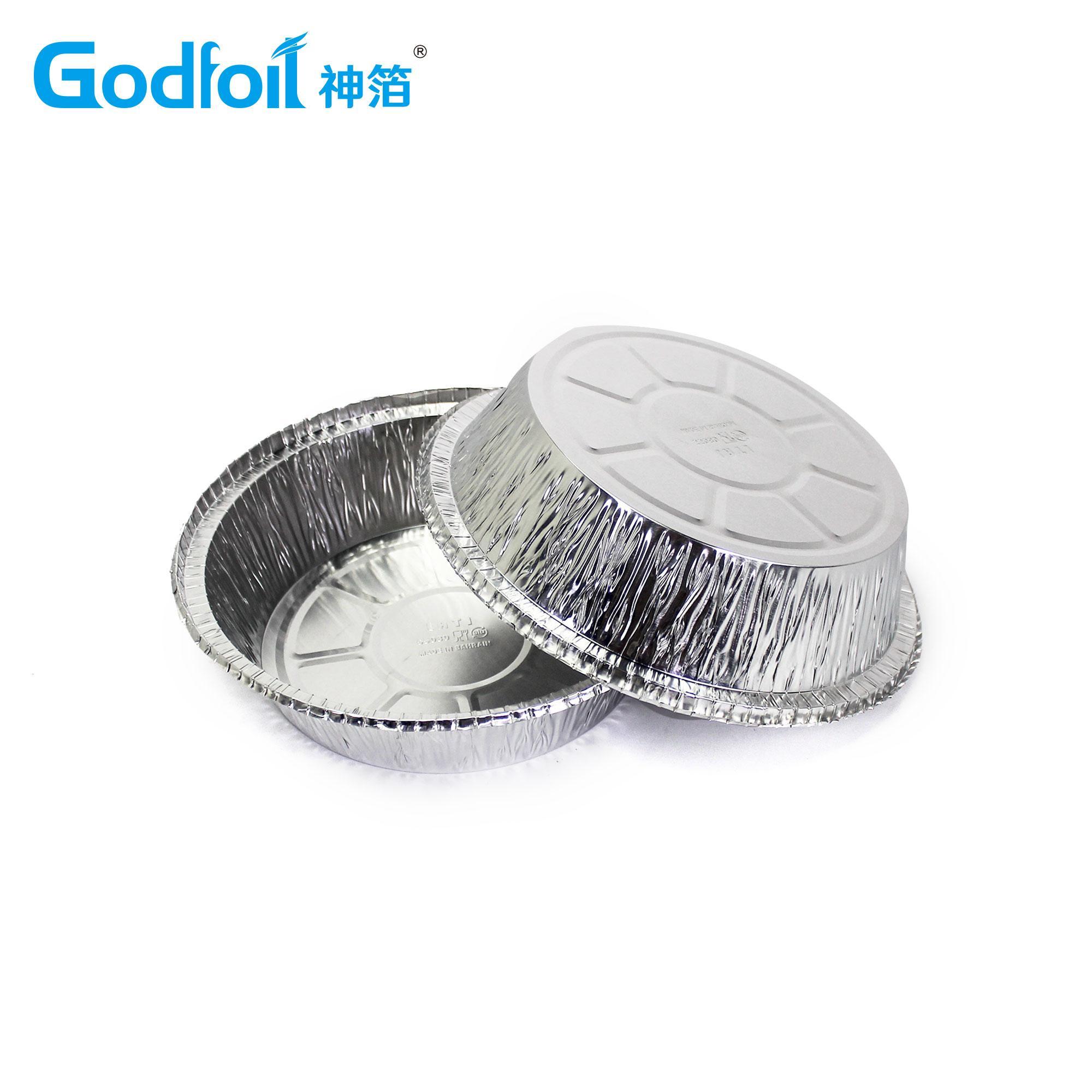 铝箔容器模具 pai pan 13