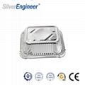 鋁箔餐盒1310