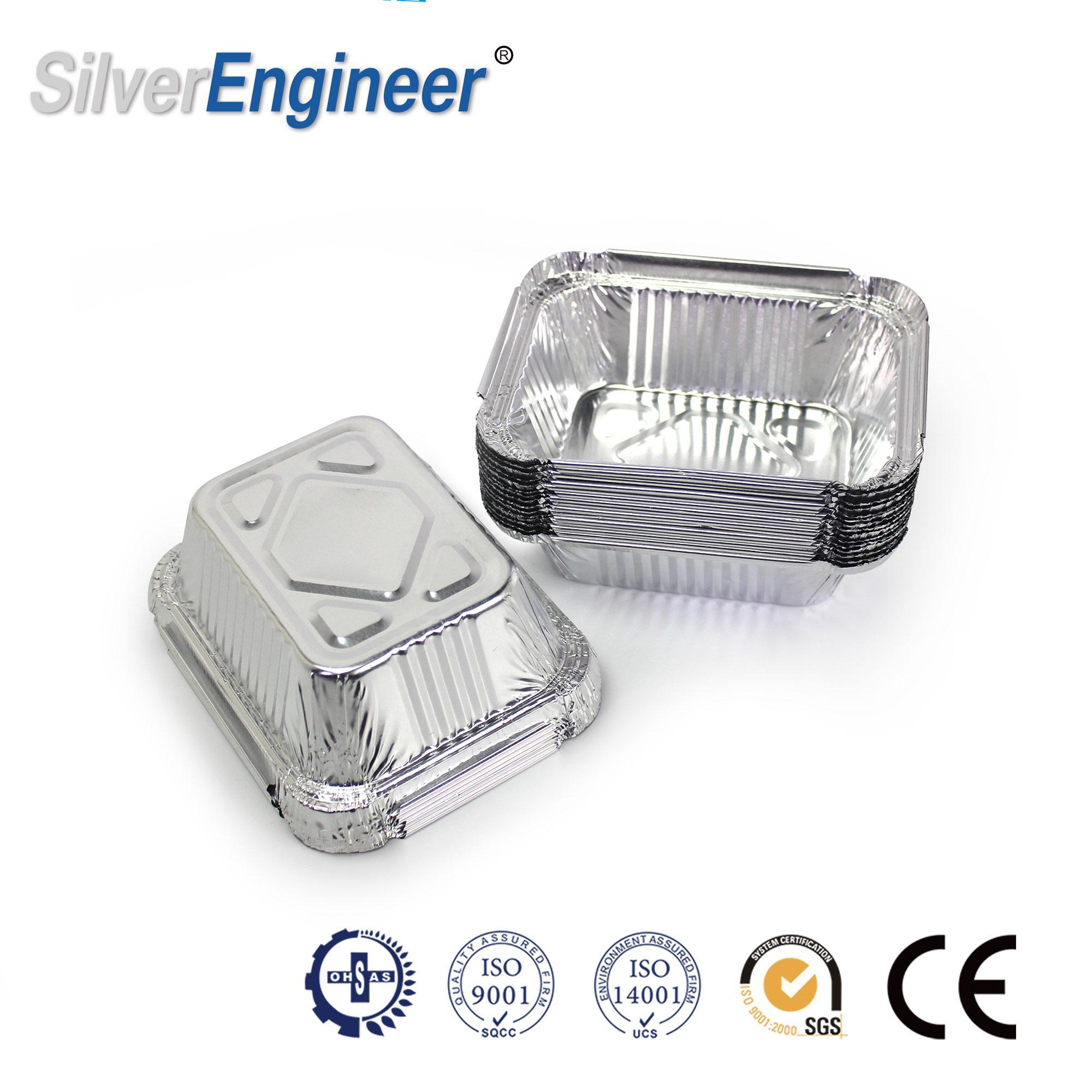 铝箔餐盒模具 7