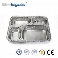 4格餐盒、铝箔餐盒