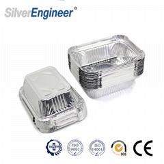 铝箔餐盒1209