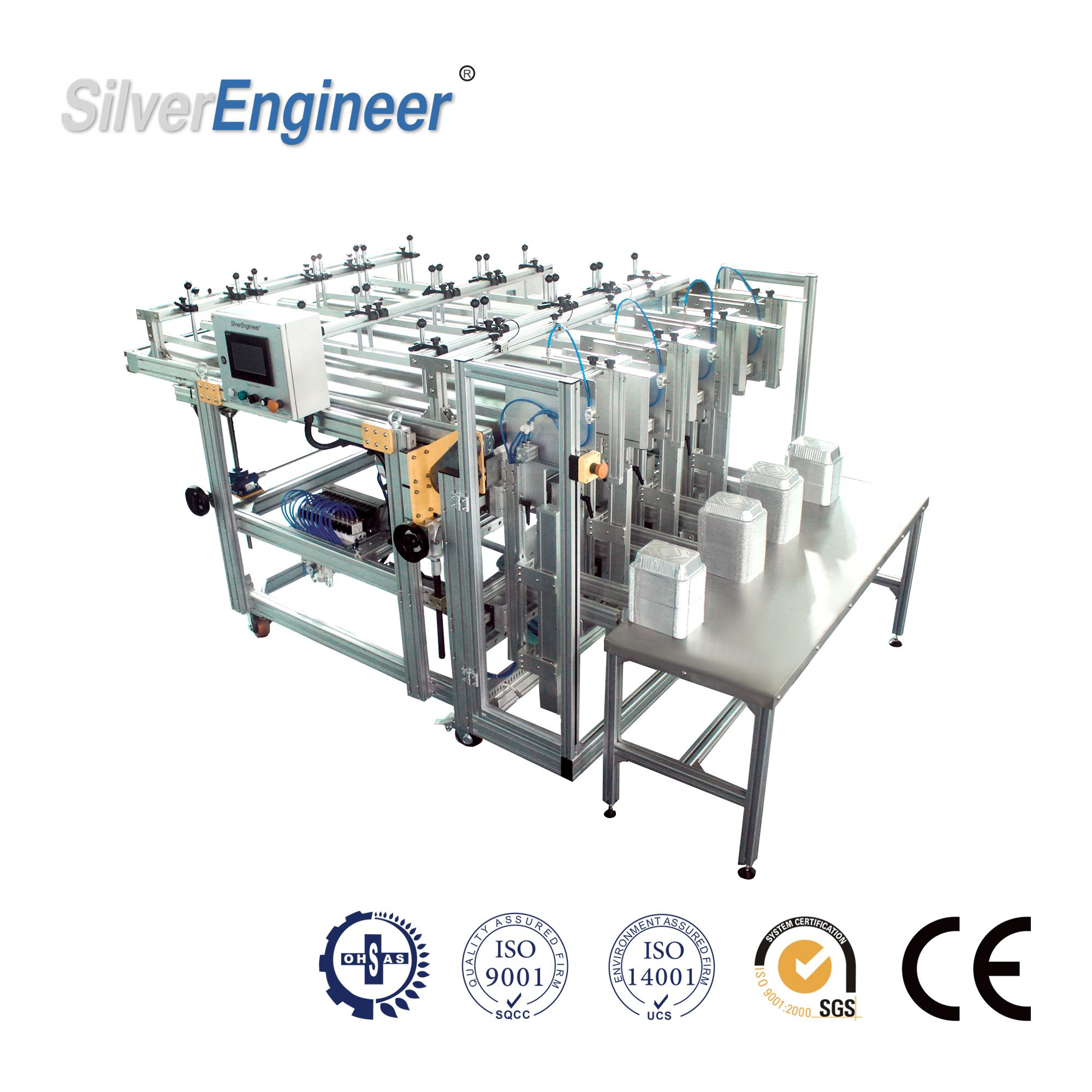 铝箔容器项目 4