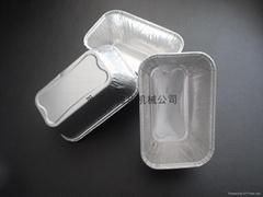 鋁箔小方盒模具