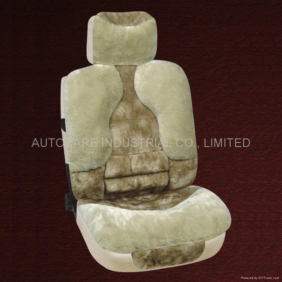 Fur car seat cushion 1