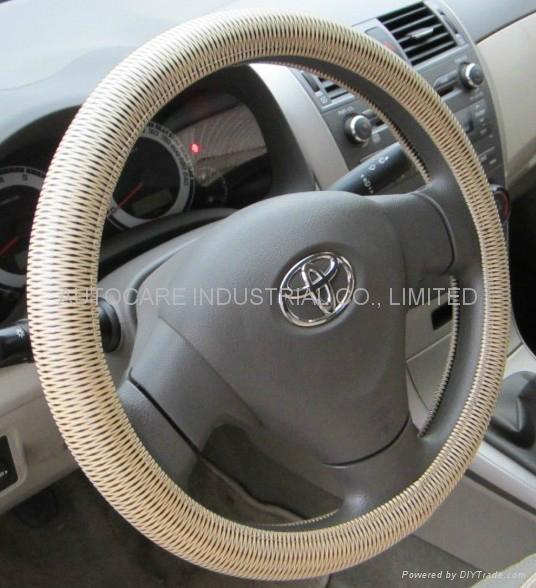 Popular steering wheel cover