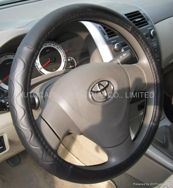 New steering wheel cover