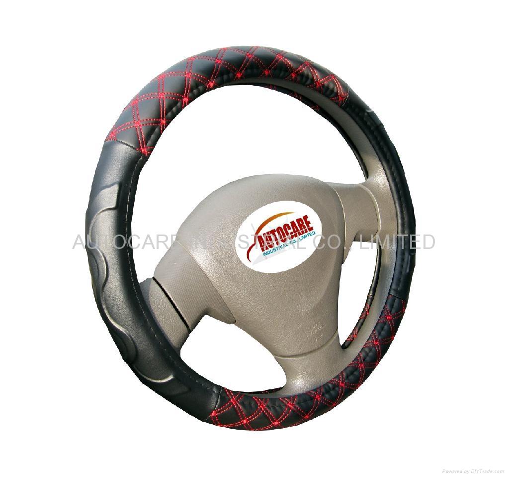 Newest steering wheel cover