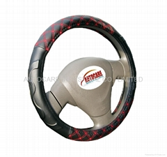 Newest steering wheel cover