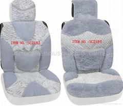 Comfortable seat cushion
