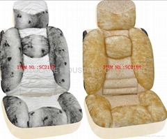 Fashionable car seat cushion