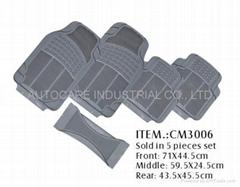 经典盆型脚垫