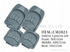 經典盆型腳墊