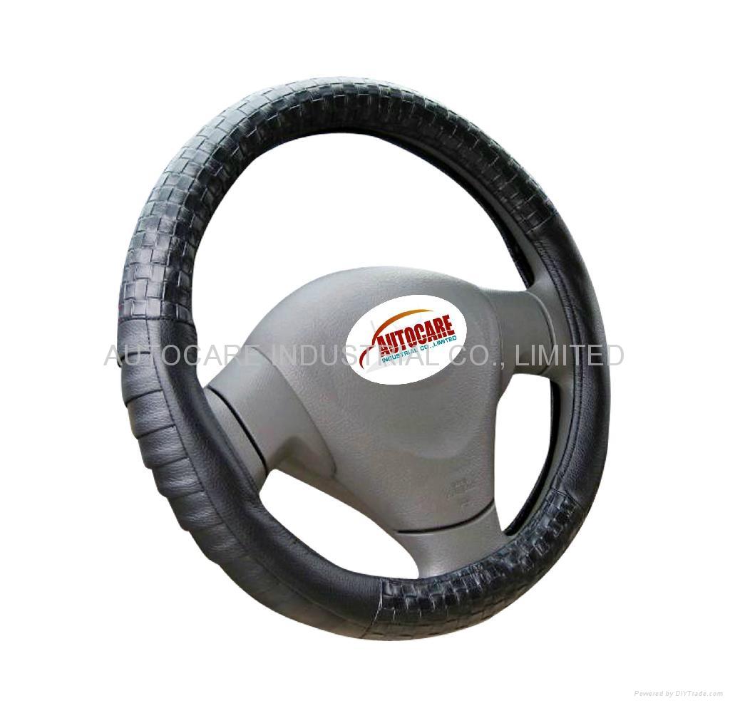 NEW steering wheel cover 1