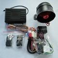 Blazer one way car alarm system
