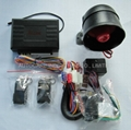 Blazer one way car alarm system
