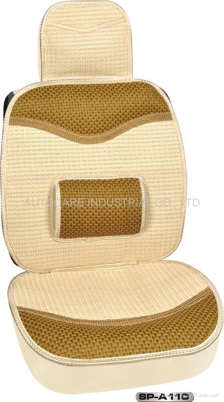 Ice silk seat cushion