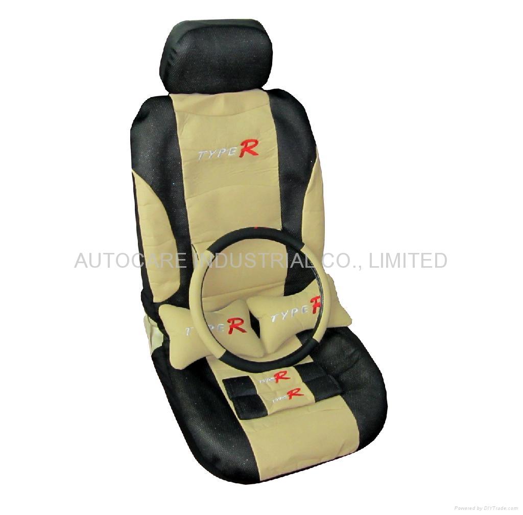 PU car seat cover 1