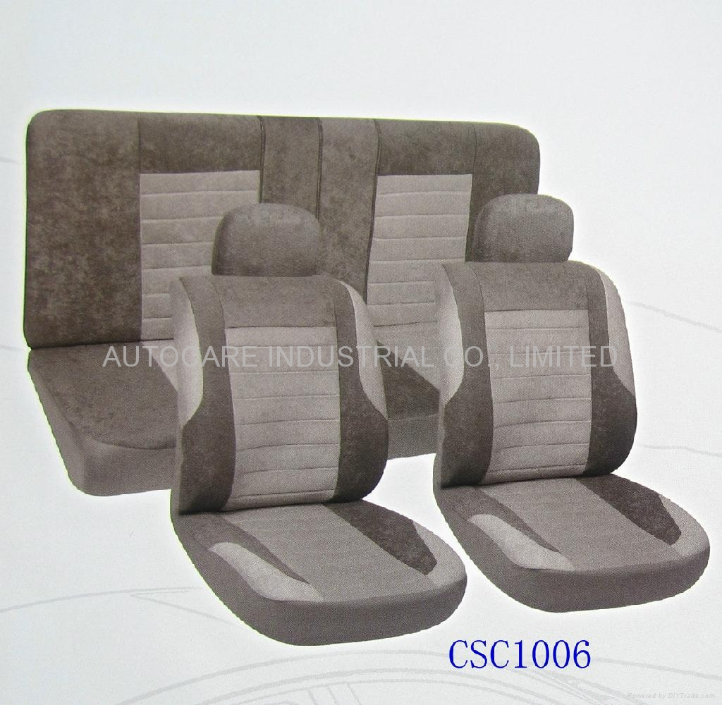 Fashionable car seat cover 1